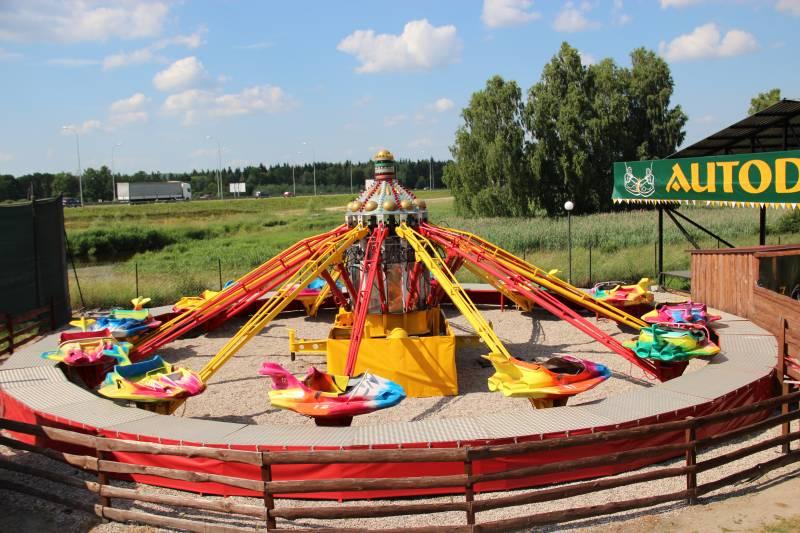 Karuzela samolotyc | Park Rozrywki Białystok